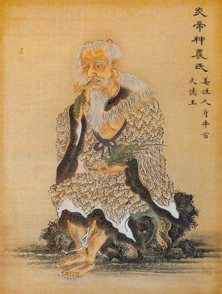 Xu_Jetian_-_Shennong